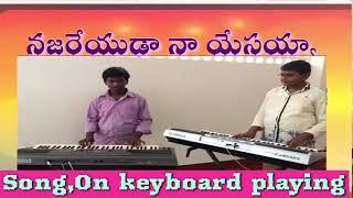 Hosanna song,నజరేయుడా నా యేసయ్యా .song & music on keyboard playing by yesanna music students