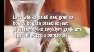 GRANICA   KARAOKE