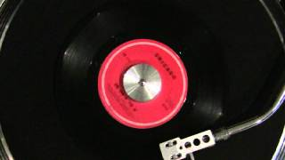 Chicago - 25 or 6 to 4 45 RPM vinyl