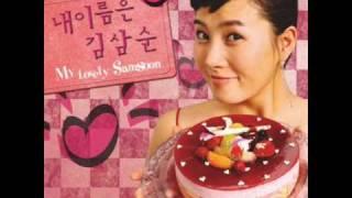 Mi Adorable Sam Soon (My lovely Sam Soon) OST - 01 - Bombons Au Chocolat I