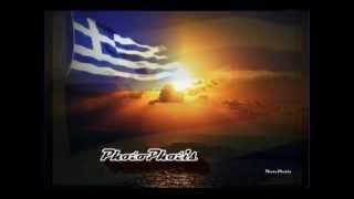Της Δικαιοσύνης Ήλιε  Μ.Θεοδωράκης - Οδ.Ελύτης