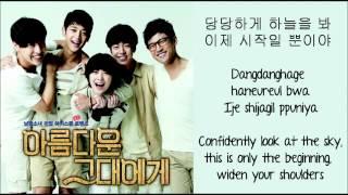 J Min] Stand Up     (To The Beautiful You OST) Hangul Romanized English Sub Lyrics   YouTube