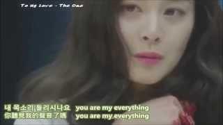 [中韓字幕] The One - 致親愛的你(사랑하는 그대에게)《 龍八夷/용팔이/Yong Pal  OST Part.1》