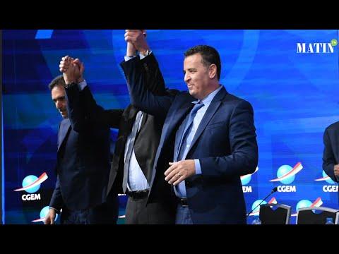 Video : CGEM : Chakib Alj et Mehdi Tazi l'emportent à 96,12% des voix