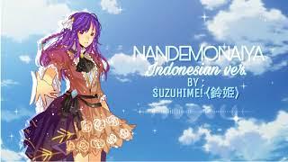 【鈴姫】 Nandemonaiya / なんでもないや (Indonesian ver.)  【歌ってみた】