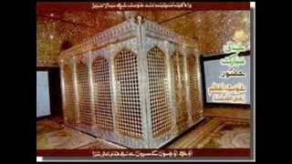 Ali NAYER: Abdulkadir Geylani (Dergah İlahileri)