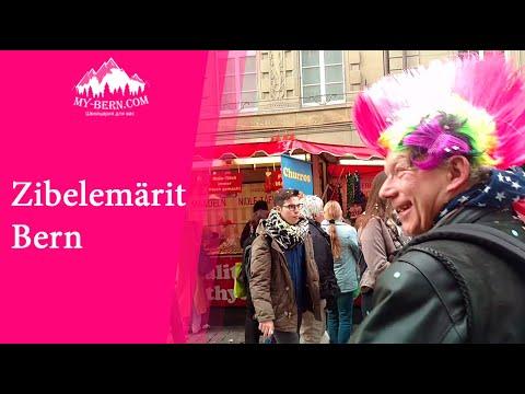 Zibelemärit Bern 2017 (Onion Market Bern, Switzerland)