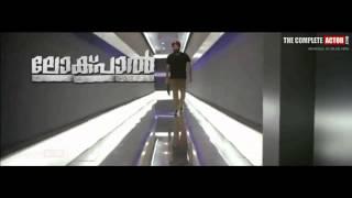 Lokpal Malayalam Movie Official Teaser - LOSCA