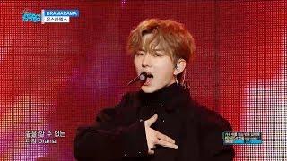 【TVPP】 MONSTA X –  DRAMARAMA,몬스타엑스- 드라마라마@Show Music Core 2018