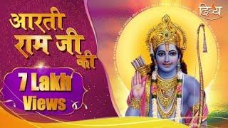 Aarti Ram Ji By Kailashanand Ji Maharaj   Channel Divya