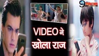 YRKKH: कायरव ने कार्तिक को भेजी ये VIDEO, खुल गया जिंदा नायरा से जुड़ा राज़ | Kartik, Naira, Kairav