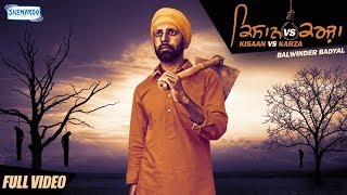 Kisaan Vs Karza (full Video) - Balwinder Badyal | Latest Punjabi Song 2018 | Shemaroo Punjabi width=
