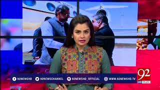 92at8 - 09 January 2018- 92NewsHDPlus