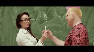 DJ KRMAK | Profesorice OFFICIAL VIDEO HD