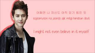 EXO-K - Heart Attack (Color Coded Hangul/Rom/Eng Lyrics)