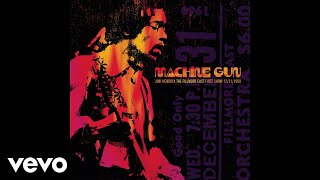 Jimi Hendrix - Izabella (Jimi Hendrix: Machine Gun: Fillmore East 12/31/1969) [Audio]