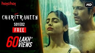 Charitraheen ( চরিত্রহীন ) | S01E02 | Perfume | Gourab, Sourav, Naina | Hoichoi Originals