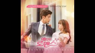 Eun Ji Won, Lee Suhyun, Kim Eun Bi - Love Song 이상해져가 (My Secret Romance OST Part 3) 애타는 로맨스 OST