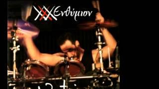 Νότης Σφακιανάκης - Στράτος (Live Ενθύμιον)