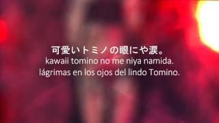 El Infierno de Tomino (Poema)