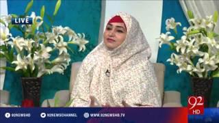 Subh e Noor - 09-05-2016 - 92NewsHD