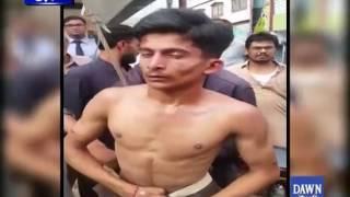 Pakistani police ka zulm width=