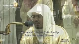 صلاة القيام من الحرم المكي الشريف ليلة 25 / رمضان / 1441 هـ