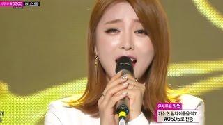 Hong Jin-young - Cheer Up, 홍진영 - 산다는 건, Music Core 20141108