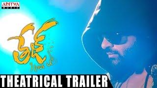 Tej I Love You Theatrical Trailer, Sai Dharam Tej, Anupama  Parameswaran, A.Karunakaran