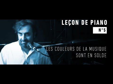 André Manoukian Leçon de piano n°5 : Les couleurs de la musique sont en solde