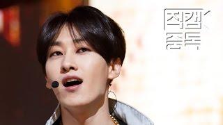 [Fancam] Eun Hyuk of Super Junior(슈퍼주니어 은혁) Don′t Wake Me Up @M COUNTDOWN_150716 직캠중독 온라인