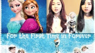 Frozen - For The First Time In Forever (Reprise) - Duet Cover by the Kim Sisters