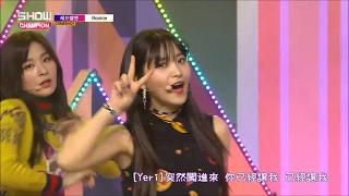 """[LIVE] Red Velvet(레드벨벳) """"Rookie""""【中字+認人認聲】PW/中字/認人"""