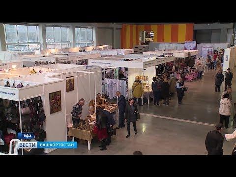 Участие делегации Самаркандской области Узбекистана в выставке
