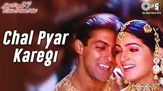 Chal Pyar Karegi - Jab Pyaar Kisise Hota Hai   Salman Khan & Twinkle   Sonu Nigam & Alka Yagnik