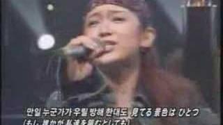 Let's Get Together Now~KOREA/JAPAN Ver.