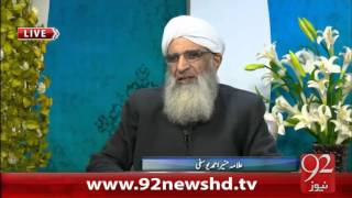 Subh e Noor-03-02-16-92News HD
