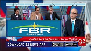Discussion about illegal promotion in FBR  | 15 Sep 2018 | 92NewsHD