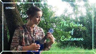 The Rains of Castamere (uke, vocal cover)