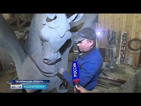 В Башкирии установят памятник мифическому коню Акбузату