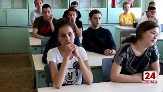 Школьников учат безопасности в интернете