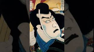 Kabuki Yooo Sound effect Two 720p1