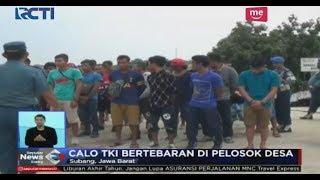 Bermasalah dengan Izin Kerja, Ratusan TKI Ilegal Dipulangkan dari Malaysia - SIS 16/12