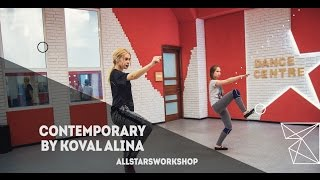 SEVDALIZA–MARILYN MONROE.Contemporary by Алина Коваль All Stars Workshop 02.2017