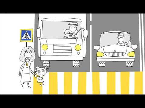 Правила перехода для пешехода