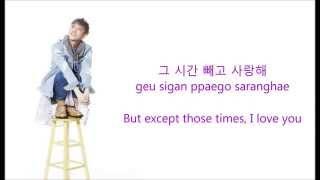 HIGH4 (하이포) – TRUE LOVE [ENGLISH/HANGUL/ROMANIZATION] LYRICS