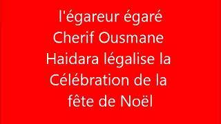 Chérif Ousmane madame haïdara