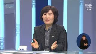 대전의료원, 공공의로 초석되려면? 다시보기