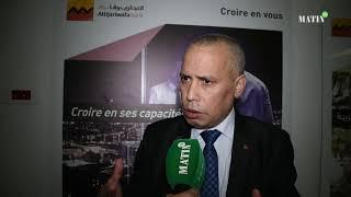 Entrepreneuriat : Attijariwafa bank et la Confédération marocaine de TPE-PME se mobilisent