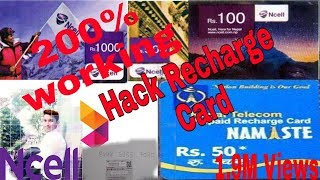 How to make new ncell recharge card by using old card nitin